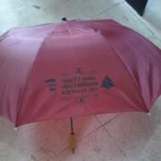 payung lipat 3 merah 1