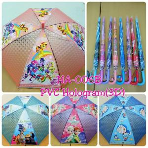 souvenir-payung-ulang-tahun